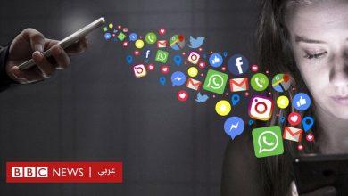 "Photo of اقبال متزايد على تطبيقات ""التجسس"" عبر الهاتف"