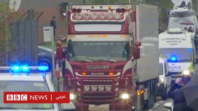 "Photo of الجثث الـ 39 في شاحنة الموت في بريطانيا ""تعود لمواطنين صينيين"""