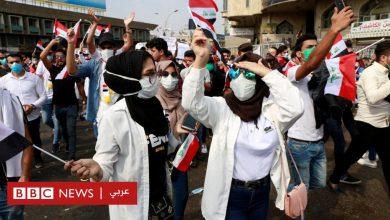 Photo of مظاهرات العراق: سقوط خمسة قتلى في العاصمة بغداد