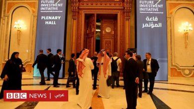 """Photo of مؤتمر """"دافوس الصحراء"""" السعودي يجتذب شخصيات بارزة بعد عام من مقتل جمال خاشقجي"""