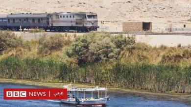 """Photo of محمد عيد: """"شهيد التذكرة"""" الذي أجبر على القفز من قطار متحرك في مصر"""