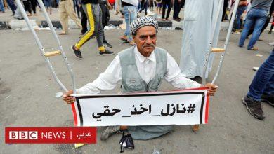Photo of بالصور: مظاهرات تجتاح المدن العراقية