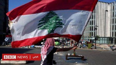 Photo of مظاهرات لبنان: الاحتجاجات متواصلة وحكومة رئيس الوزراء المستقيل طلب منها الاستمرار لتصريف الأعمال