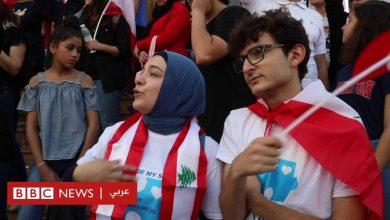 Photo of مظاهرات لبنان: مصاب بـالتوحد يطالب بحقوقة