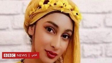 Photo of حانة أسترالية تمنع مسلمة من الدخول لرفضها خلع حجابها