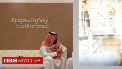 "Photo of أرامكو: طرح أسهم عملاق الطاقة السعودي للاكتتاب العام سيكون ""قريبا"""