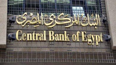 Photo of مصر ارتفاع صافي الاحتياطيات الأجنبية في فبراير