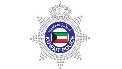 Photo of الداخلية ضبط مقيم عربي أساء لدولة خليجية على أحد مواقع التواصل
