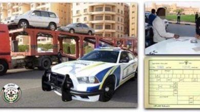 Photo of «المرور»: تحرير 910 مخالفة متنوعة.. وحجز 3 مركبات
