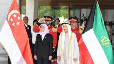 Photo of تعاون كويتي سنغافوري في كافة المجالات