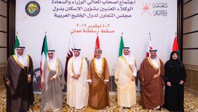 Photo of اعتماد الخطة التشغيلية لإستراتيجية العمل الإسكاني الخليجي