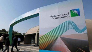 Photo of رويترز أرامكو تعتزم إدراج من أسهمها في البورصة السعودية
