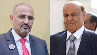 Photo of الرئيس اليمني يلتقي عيدروس الزبيدي ونائبه في الرياض