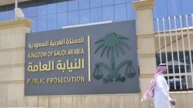 Photo of السعودية تحريك دعوى جزائية ضد عاملة عنفت طفلة بحضانة