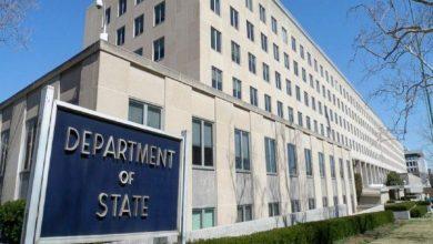 Photo of واشنطن تؤكد دعمها الكامل لأنشطة المراقبة للوكالة الدولية للطاق..