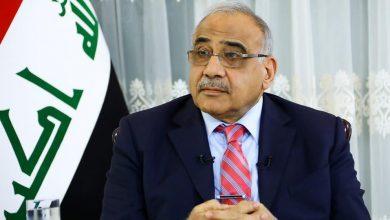 Photo of عبدالمهدي: تعديل وزاري بعيدا عن المحاصصة