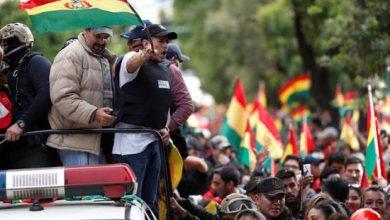 Photo of احتفالات في بوليفيا بعد إعلان الرئيس موراليس استقالته