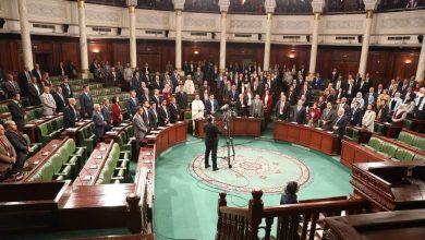 Photo of البرلمان التونسي المنتخب يفتتح دور الانعقاد وسط الاحتجاجات والتحذيرات