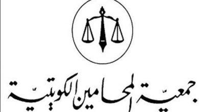Photo of فوز قائمة المحامي.. بانتخابات «المحامين»