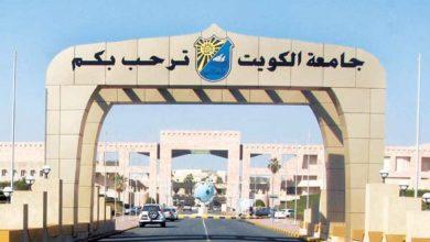 Photo of الجامعة تفتتح مؤتمر الثقافة والهوية في العالم العربي