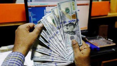 Photo of الدولار يرتفع بفعل تدهور العلاقات الأمريكية الصينية بشأن هونج ..