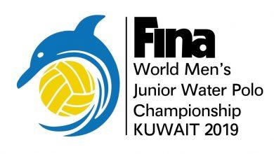 Photo of الكويت تستضيف بطولة العالم لكرة الماء للشباب في ديسمبر المقبل