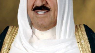 Photo of سمو الأمير يهنئ رئيس سورينام بالعيد الوطني