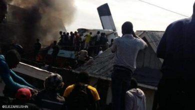 Photo of مقتل شخصا في تحطم طائرة بالكونغو