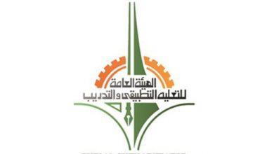 Photo of «التطبيقي» تفتتح معرضها السنوي للفرص الوظيفية «أنت قدها»