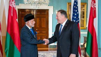 Photo of وزير الخارجية العماني يبحث مع نظيره الأمريكي القضايا المشتركة