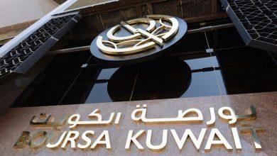 Photo of البورصة تنهي تعاملاتها على انخفاض المؤشر العام