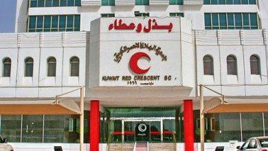 Photo of «الهلال الأحمر» توزع 3750 حقيبة شتوية على العمال