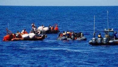 Photo of إنقاذ 200 مهاجر قبالة السواحل الليبية