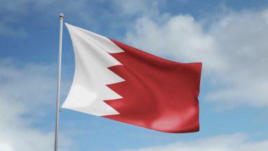 Photo of البحرين: اتخاذ الإجراءات القانونية ضد شخص استخدم عبارات مسيئة للكويت