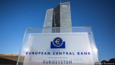 Photo of دور البنك المركزي الاوروبي؟