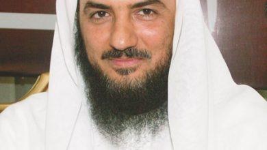 Photo of اعتماد مشروع مرسوم العفو عن باقي   جريدة الأنباء
