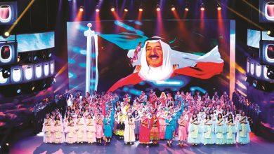Photo of الخطوط الكويتية 65 عاما من الريادة