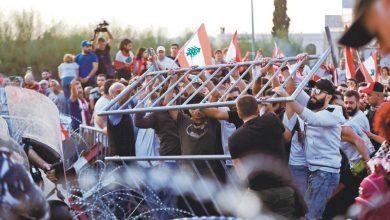 Photo of لبنان صوب مزيد من الفوضى