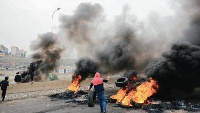Photo of لبنان إضراب ثلاثة أيام