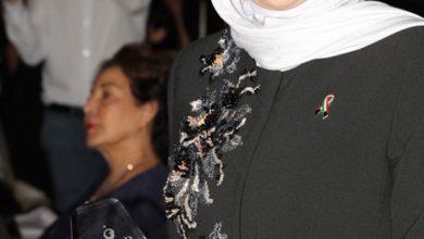 Photo of مؤسسة المرأة العربية تكرم الوزيرة   جريدة الأنباء