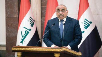 Photo of بالفيديو العراقيون يحتفلون بعد   جريدة الأنباء