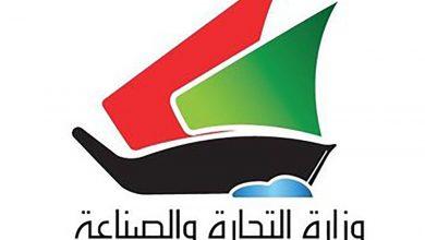Photo of ندرة المنتجات الطبيعية في التموين