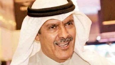 Photo of رثاء المرحوم الشيخ حمود صباح سالم الحمود الصباح