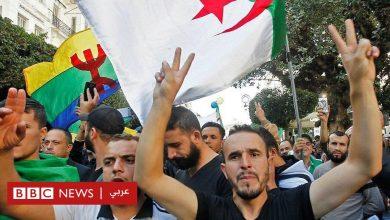 Photo of الجزائريون يخرجون في مظاهرات أول نوفمبر