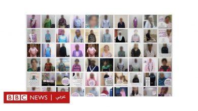 Photo of هل تحولت الخادمات إلى سلعة بشرية في الخليج