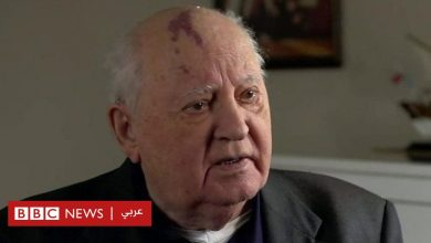 "Photo of ميخائيل غورباتشوف: العالم في ""خطر هائل"""