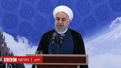 Photo of الاتفاق النووي الإيراني: طهران تعلن عزمها استئناف تخصيب اليورانيوم في مفاعل فردو