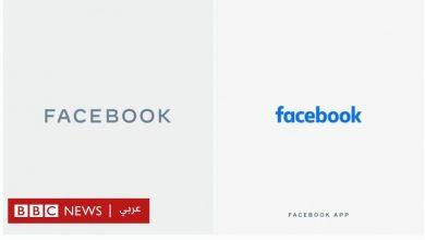Photo of شركة فيسبوك تغير علامتها التجارية لتمييز منتجاتها من تطبيقها المشهور