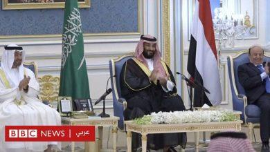 Photo of اتفاق الرياض: هل انتهى الخلاف بين السعودية والإمارات في اليمن؟
