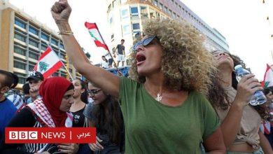 "Photo of مظاهرات لبنان والعراق: مشاركة المرأة العربية في الاحتجاجات تتحدى ""مرض الذكورية"""